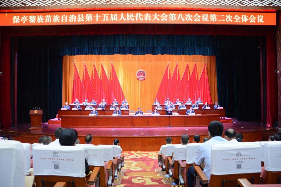 王惠仙当选保亭黎族苗族自治县人民政府县长
