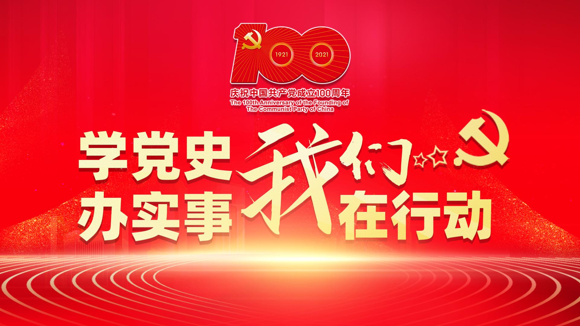 """学党史办实事 我们在行动——新海南客户端推出14项""""媒体+""""服务"""