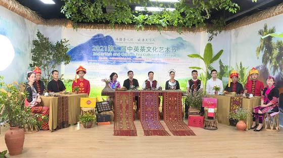 五指山与英国伦敦、云南昆明共同举办中英茶文化艺术节