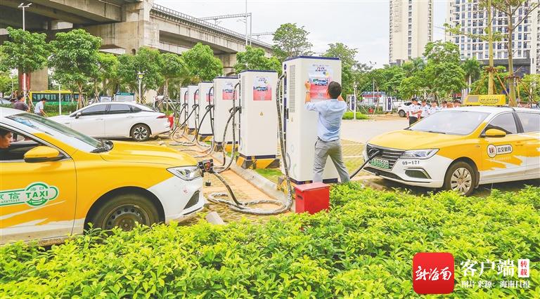 今年海南计划新建充电桩1万个