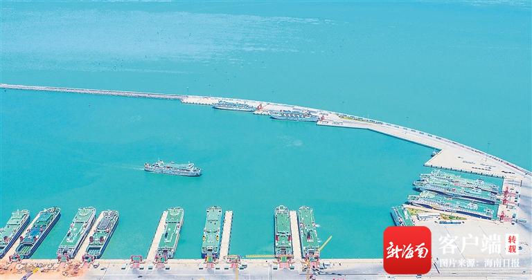 海口新海港上半年旅客量突破500万人次