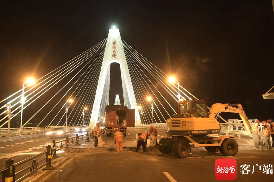 请驾驶人错峰行驶或绕行 海口世纪大桥桥面将维修施工至8月17日