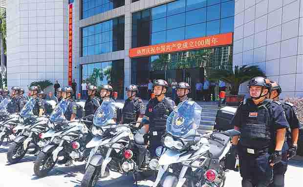 儋州政法队伍教育整顿显成效 打造绝对可靠的政法铁军