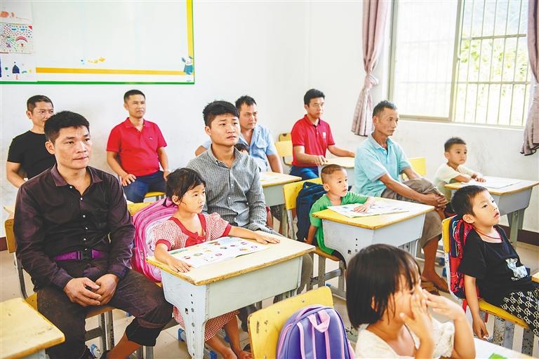 万宁苗寨一家三代同上最后一课