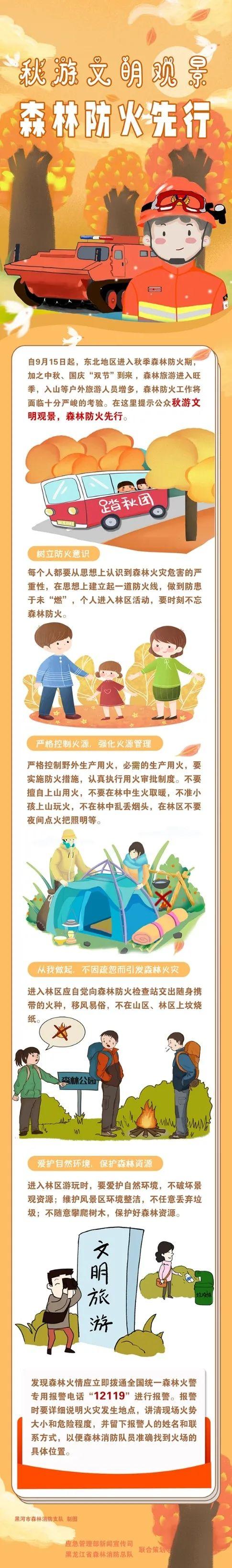 http://www.hinews.cn/news/pic/003/214/774/00321477481_1000525e.jpg