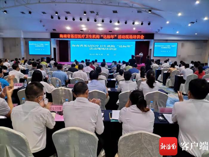 海南:5G远程医疗设备使用9万余次
