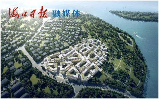 海口江东新区文化交往组团首个商业配套项目设计方案公布