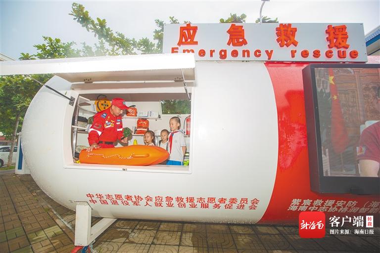 移动式应急救援站来了!海南已投放10个,可为周边居民提供应急救援服务