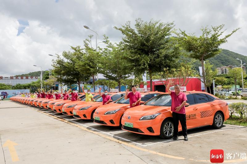 换电只需1分钟 三亚1000台新能源出租车投运