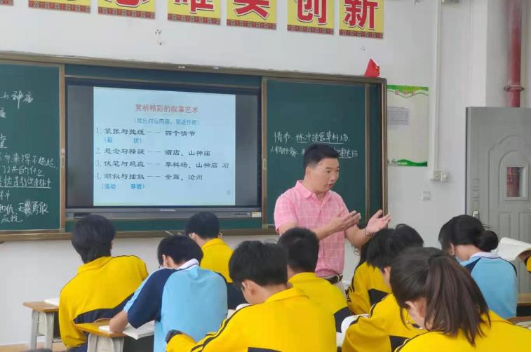 以小康为题 琼中语文老师上了一堂特殊的写作课