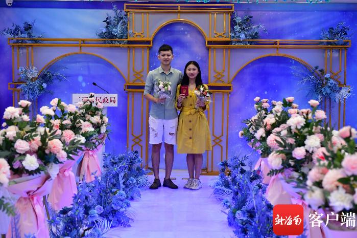 海南省首个在景区投入使用的婚姻登记机构亮相三亚