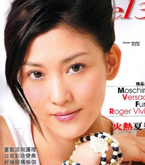 香港新生代美女 昭君 李彩桦美丽写真图片
