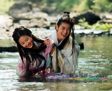 刘亦菲林志颖演绎《天龙八部》(2004内地版)
