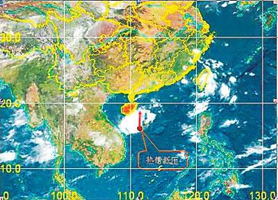 热带低压卫星云图 省气象台提供-陵水东南方海面生成热带低压 我省未