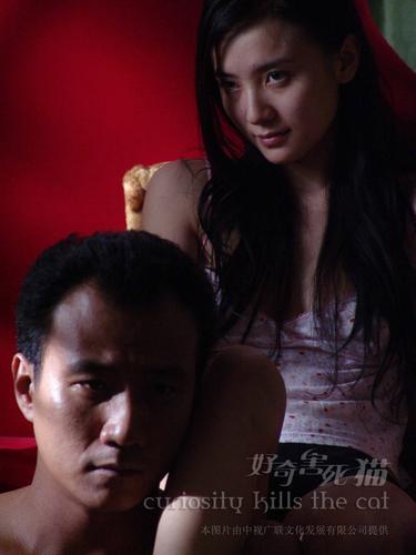 胡军背着刘嘉玲出轨 与宋佳激情演绎床戏图