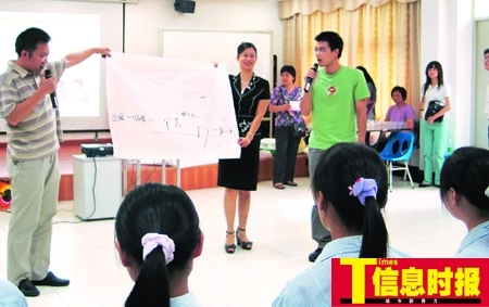 东莞教中学生用安全套惹争议轮奸被初中生母亲图片