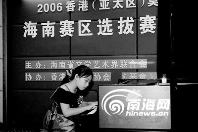 广西钢琴十级证书