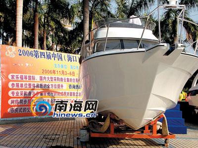 中型游艇价格及图片_国产小型豪华游艇价格_豪华游艇_豪华游艇图片_鹊桥吧
