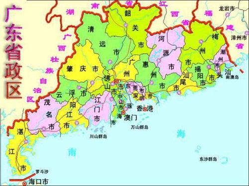 广东行政地图全图; 广东行政区划; 行政区划