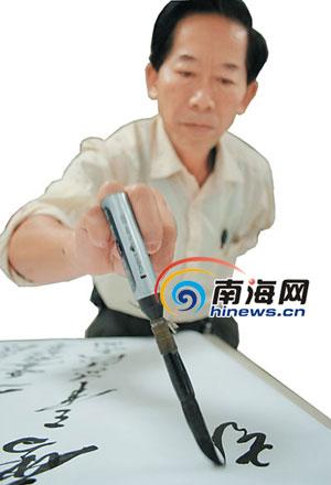 毛笔行书书法视频_黎明中