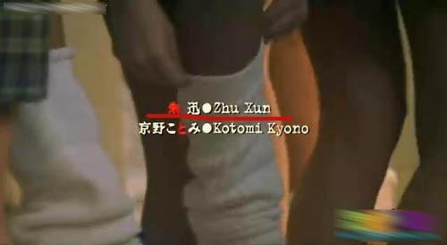 日本丝抹三级片_央视主持朱迅日本拍三级片 影片画面曝光[图]