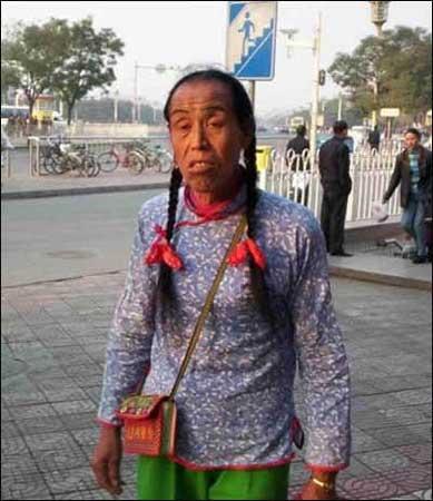 花棉袄的村姑图片