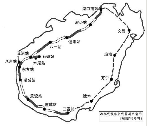 t202/1次(三亚至北京)特快旅客列车单程运行时间