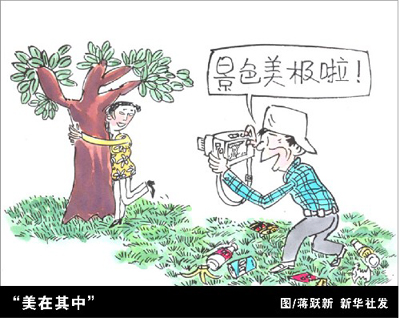 漫画:不文明旅游行为图片