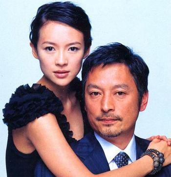 章子怡与日本知名作家相拥 登陆杂志封面[图]-