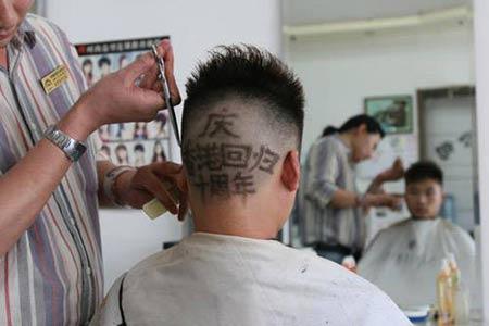(资料图:河南青年剪个性发型庆祝香港回归十周年)图片