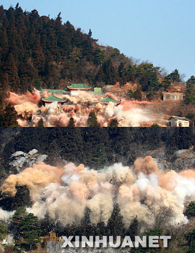 湖南南岳衡山风景区爆破拆除狮仙客宾馆,拉开拆迁的序幕(2月5日摄