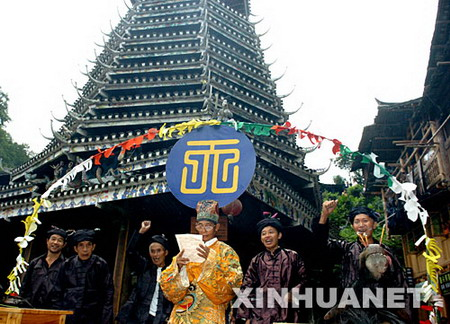 贵州黔东南侗族同胞摆起千米长街宴祭天