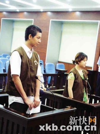 香港富豪在深圳被杀 女被告称14岁时遭其强奸