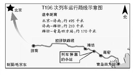 电路 电路图 电子 设计图 原理图 450_255