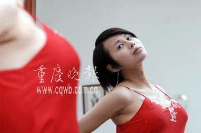 网络热图:中国变性美女完全排行榜组图