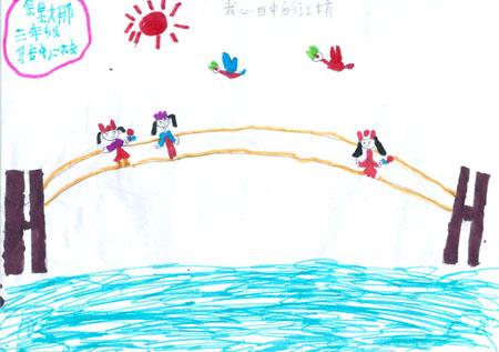 小朋友们用画笔画出了心中的桥-来自云南偏远乡村的来信 我心中的桥
