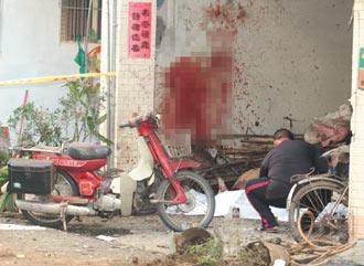 台湾破烂王捡回炸弹当铁砸 被炸粉身碎骨[图]