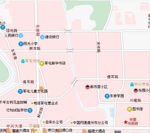 儋州那大镇地图