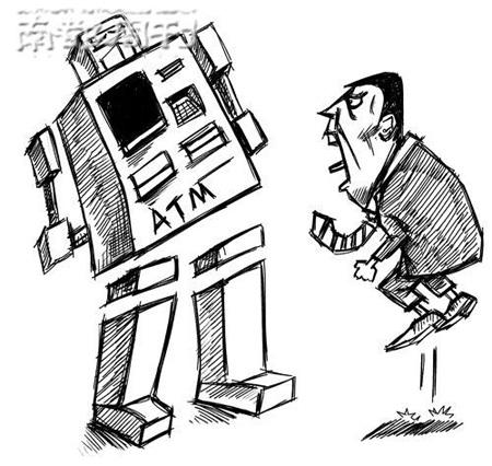 这机器实在不靠谱 小时候听说外国的银行比粮店多,觉得这真是资本主义穷奢无度的标志。如今看看我们社会主义中国,不敢说银行多如牛毛,但能自动提款的ATM机数目在祖国大地上遍地开花,其数量绝对超过粮店了。 不过,据统计,目前在中国内地,平均每百万人才拥有55台ATM机,远远低于世界平均水平204台,更低于美国的百万人1300台。