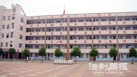 孙疃镇地图