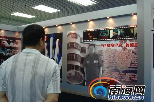 海口市公安局原副局长赵林为何抵制不住诱惑?