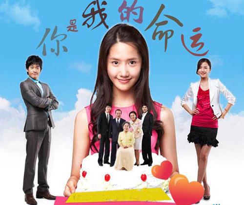 李凖基担二季度韩剧收视 人人都爱 一枝梅