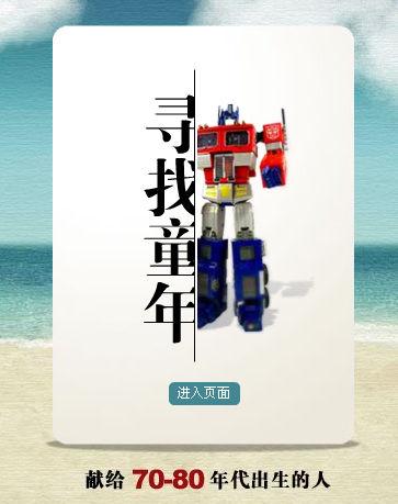 """""""当然记得li lei和han meimei咯,一听到英文字母歌我就会想起这两"""
