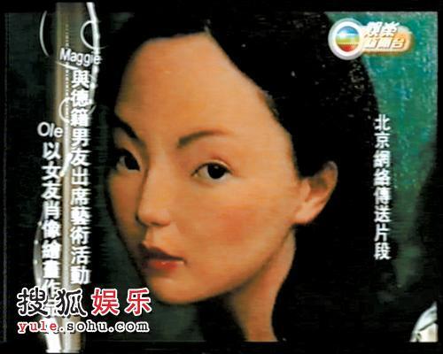 男友所画的张曼玉的肖像画,眼角带泪-张曼玉与男友甜蜜看展览 提刘图片