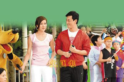 恋情渐明朗化 钟嘉欣带母亲见林峰