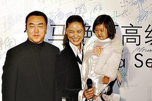 刘岩与马艳丽的老公_郎昆新婚妻子刘岩独舞开幕式 摔成高位截瘫_南海网新闻中心