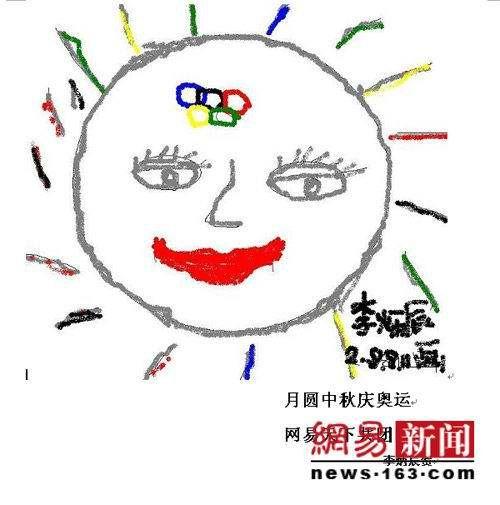 """中秋节月亮遭网友恶搞 衍生新词""""画月亮""""[图]"""
