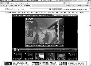 哈尔滨警察涉嫌打死人续:据称死者曾说舅舅名字