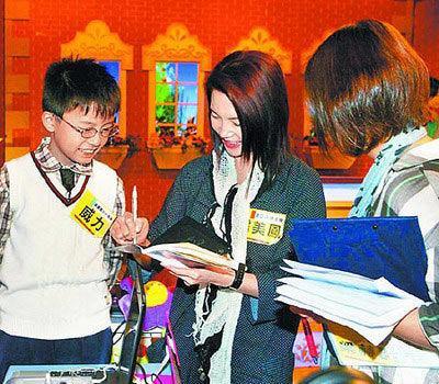 小学生光碟科技小制作