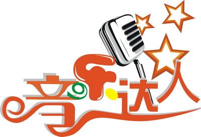 logo logo 标志 设计 矢量 矢量图 素材 图标 400_274